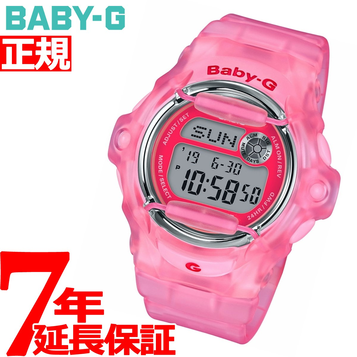 BABY-G カシオ ベビーG レディース 腕時計 BG-169R-4EJF【2018 新作】