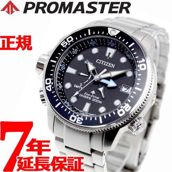 2263bde87c シチズンプロマスターダイバーCITIZENPROMASTERエコドライブ腕時計メンズマリンMarineアクアランド200mBN2031-85E【