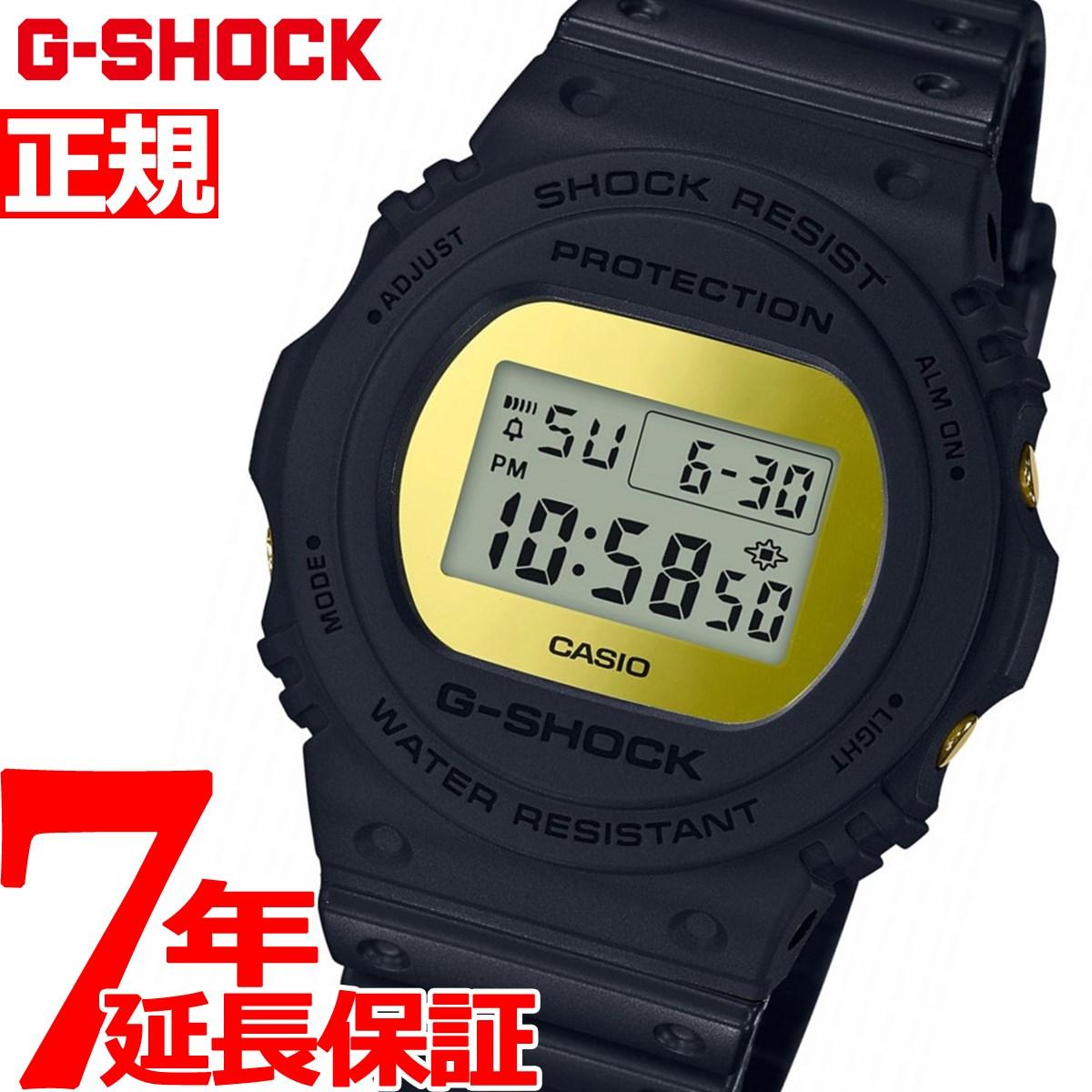 G-SHOCK デジタル 5700 カシオ Gショック CASIO 限定モデル 腕時計 メンズ メタリック ミラーフェイス ゴールド Metallic Mirror Face DW-5700BBMB-1JF【2018 新作】