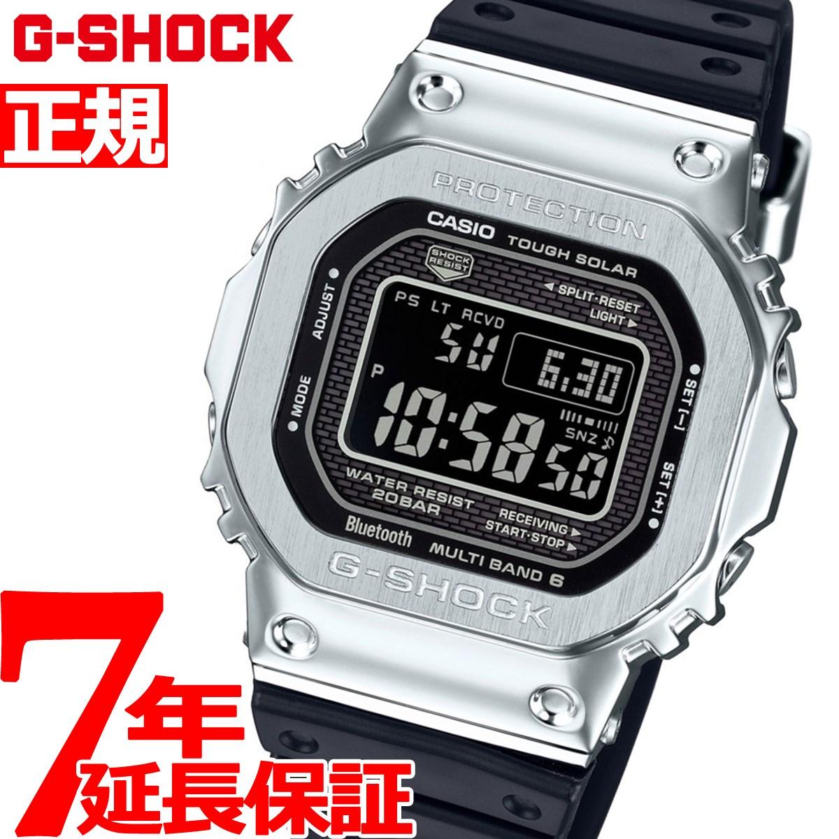 ニールがお得!今ならポイント最大39倍!10日23時59分まで! カシオ Gショック CASIO G-SHOCK タフソーラー 電波時計 デジタル 腕時計 メンズ GMW-B5000-1JF【2018 新作】
