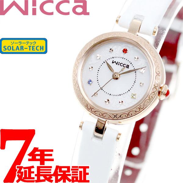 シチズン ウィッカ CITIZEN wicca ディズニーコレクション 『白雪姫』 限定モデル ソーラーテック 腕時計 レディース Disney KP3-368-10【2018 新作】