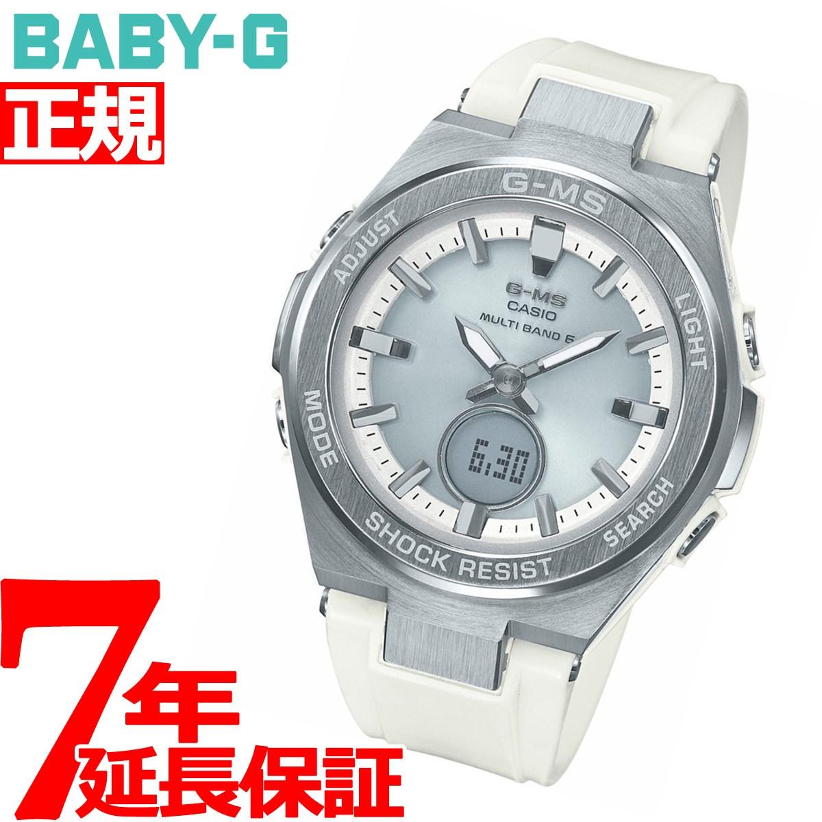 BABY-G カシオ ベビーG レディース G-MS 電波 ソーラー 腕時計 タフソーラー MSG-W200-7AJF【2018 新作】