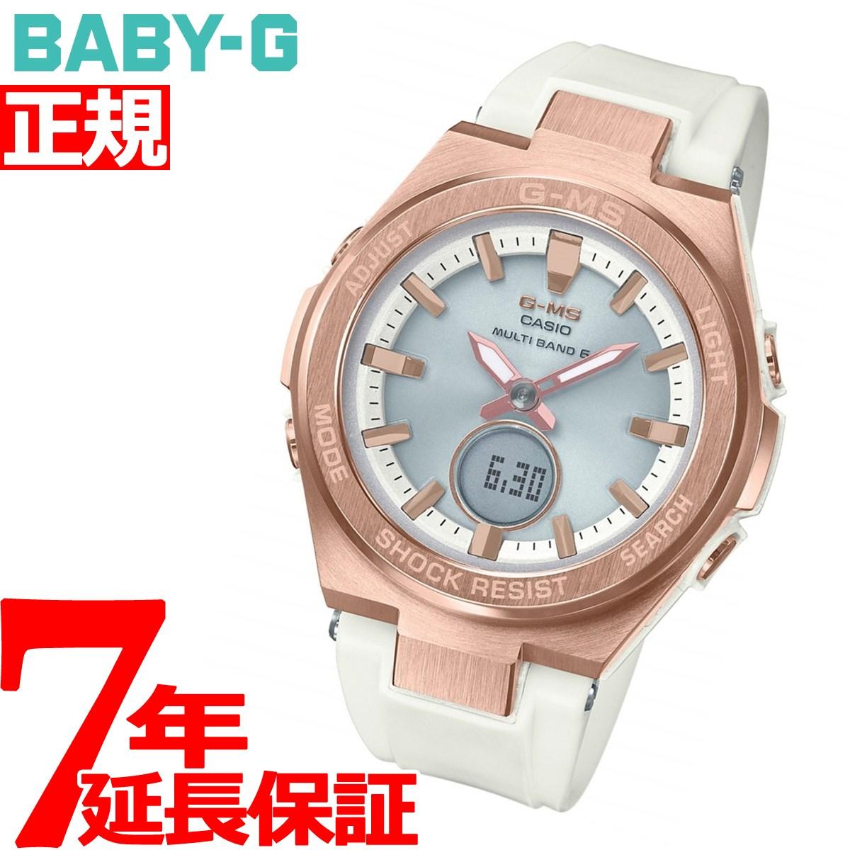 BABY-G カシオ ベビーG レディース G-MS 電波 ソーラー 腕時計 タフソーラー MSG-W200G-7AJF【2018 新作】