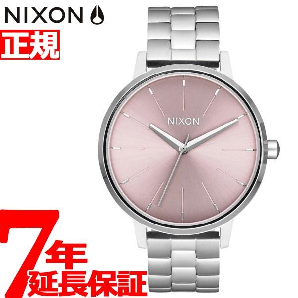 ニクソン NIXON ケンジントン KENSINGTON 腕時計 レディース シルバー/パールラベンダー NA0992878-00【2018 新作】