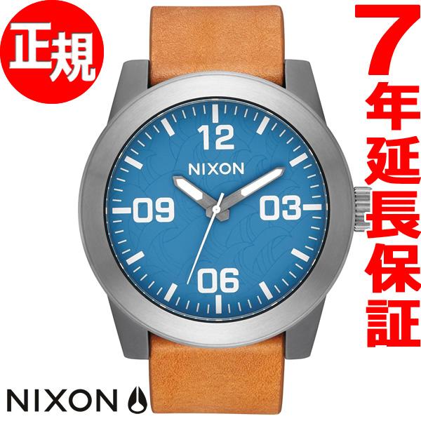 ニクソン NIXON コーポラル CORPORAL 腕時計 メンズ ネイビー/ガンメタル NA2432854-00【2018 新作】
