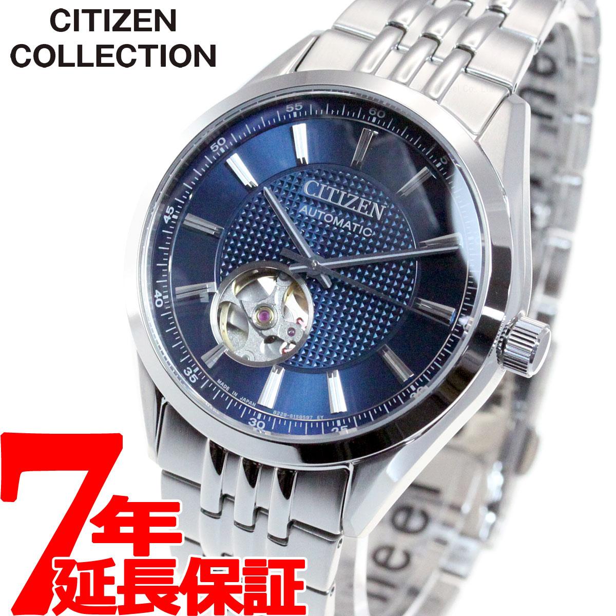 シチズンコレクション CITIZEN COLLECTION メカニカル 自動巻き 機械式 腕時計 メンズ クラシカル オープンハート NH9110-81L【2018 新作】