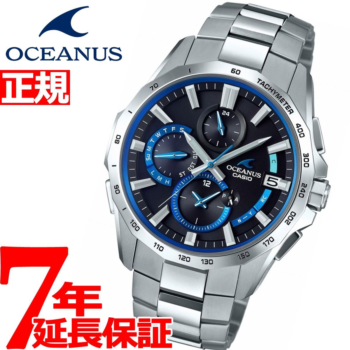 カシオ オシアナス マンタ CASIO OCEANUS Manta 電波 ソーラー 腕時計 メンズ アナログ タフソーラー OCW-S4000-1AJF【2018 新作】