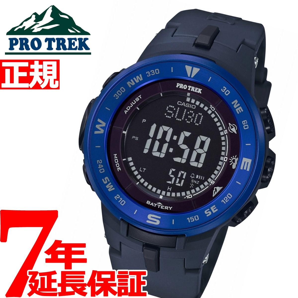 【5日0時~♪2000円OFFクーポン&店内ポイント最大51倍!5日23時59分まで】カシオ プロトレック CASIO PRO TREK ソーラー 腕時計 メンズ タフソーラー PRG-330-2JF