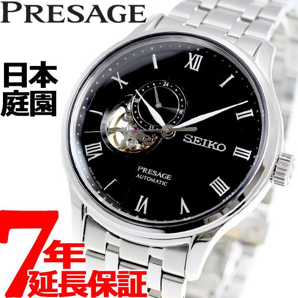 セイコー プレザージュ SEIKO PRESAGE 自動巻き メカニカル 腕時計 メンズ SARY093【2018 新作】
