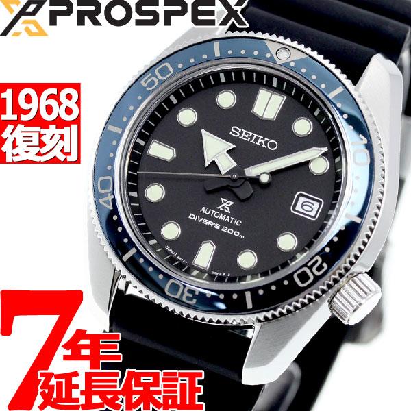 セイコー プロスペックス SEIKO PROSPEX ダイバースキューバ メカニカル 自動巻き 腕時計 メンズ ヒストリカルコレクション SBDC0063【2018 新作】