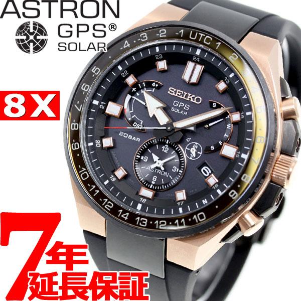 セイコー アストロン SEIKO ASTRON GPSソーラーウォッチ ソーラーGPS衛星電波時計 腕時計 メンズ SBXB170【2018 新作】