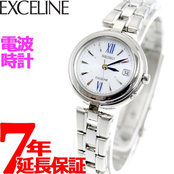 セイコー エクセリーヌ SEIKO EXCELINE 電波 ソーラー 電波時計 腕時計 レディース SWCW131