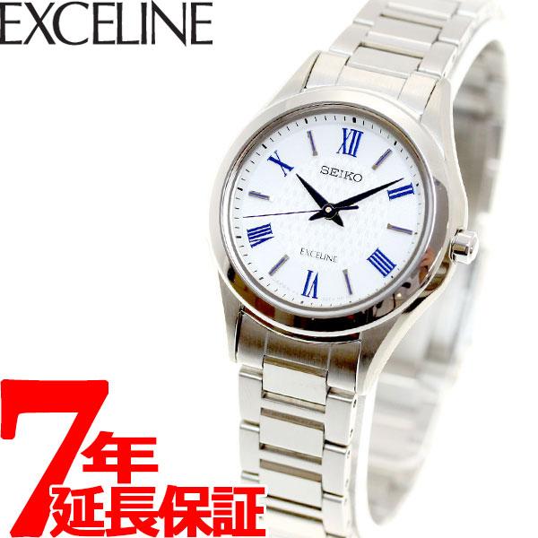 セイコー エクセリーヌ SEIKO EXCELINE 電波 ソーラー 電波時計 腕時計 レディス ペアウォッチ SWCW145【2018 新作】