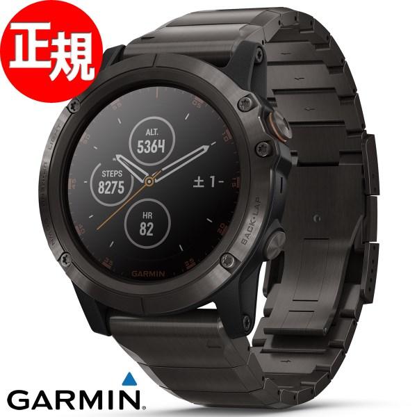 ガーミン GARMIN fenix 5X Plus フェニックス プラス サファイア マルチスポーツ GPS スマートウォッチ ウェアラブル 流通限定モデル 腕時計 チタン ブラック 010-01989-70【2018 新作】