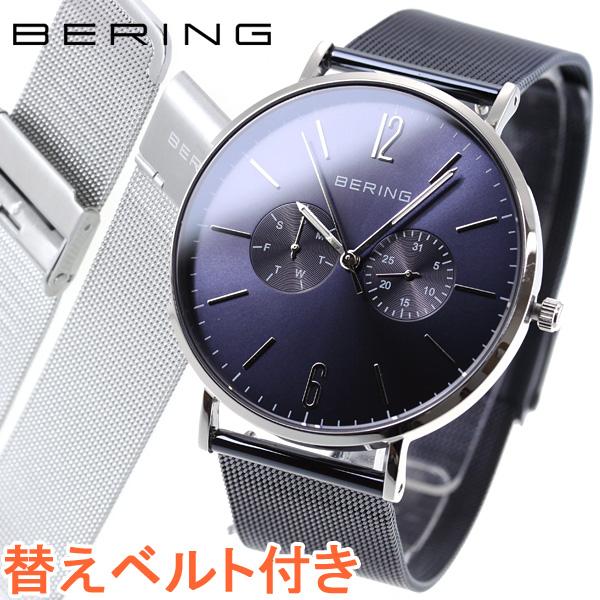 ベーリング BERING 腕時計 メンズ レディース 14240-307【2018 新作】