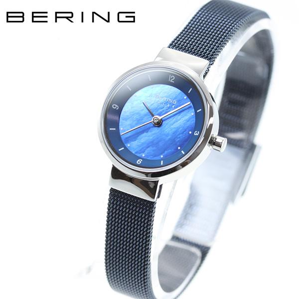 ベーリング BERING ソーラー 腕時計 レディース 14424-307【2018 新作】