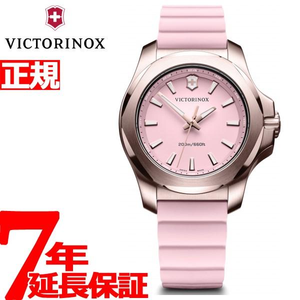 【5日0時~♪2000円OFFクーポン&店内ポイント最大51倍!5日23時59分まで】ビクトリノックス VICTORINOX イノックス ブイ I.N.O.X. V 腕時計 レディース 241807
