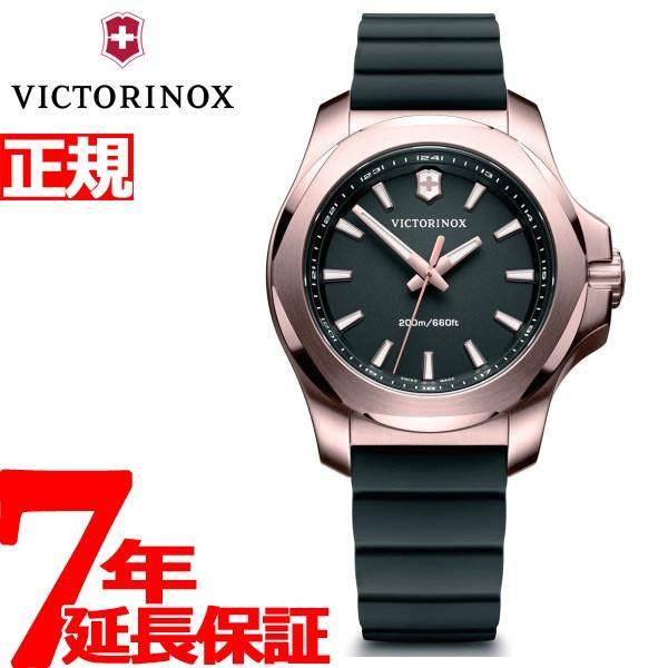 ビクトリノックス VICTORINOX イノックス ブイ I.N.O.X. V 腕時計 レディース 241808【2018 新作】