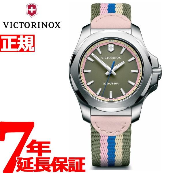 ビクトリノックス VICTORINOX イノックス ブイ I.N.O.X. V 腕時計 レディース 241809【2018 新作】