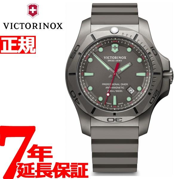 【お買い物マラソンは当店がお得♪本日20より!】ビクトリノックス VICTORINOX イノックス I.N.O.X. 腕時計 メンズ プロフェッショナル ダイバー タイタニウム グレー 241810【2018 新作】