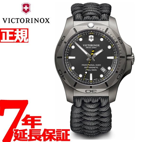 ビクトリノックス VICTORINOX イノックス I.N.O.X. 腕時計 メンズ プロフェッショナル ダイバー タイタニウム ブラック 241812【2018 新作】