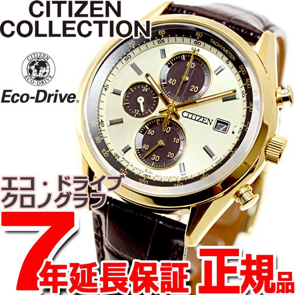 シチズンコレクション CITIZEN COLLECTION エコドライブ ソーラー 腕時計 メンズ クロノグラフ CA0452-01P【2018 新作】
