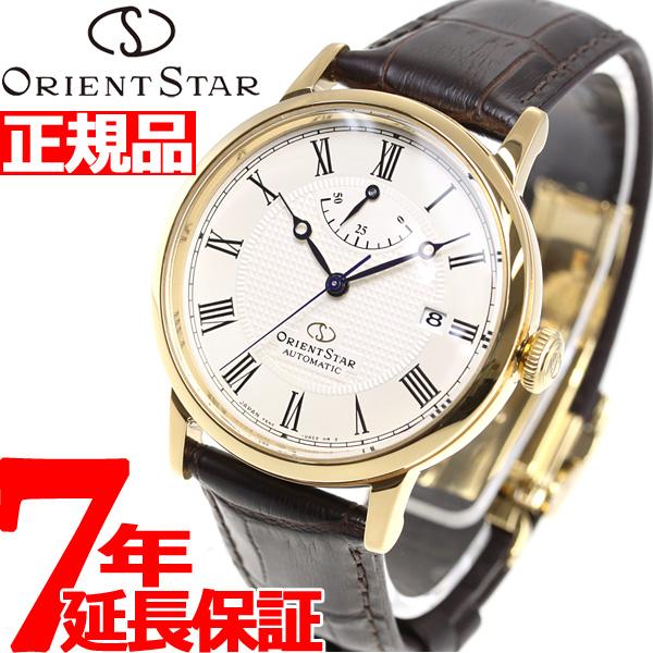【お買い物マラソンは当店がお得♪本日20より!】オリエントスター ORIENT STAR 腕時計 メンズ レディース 自動巻き 機械式 クラシック CLASSIC エレガントクラシック RK-AU0001S【2018 新作】