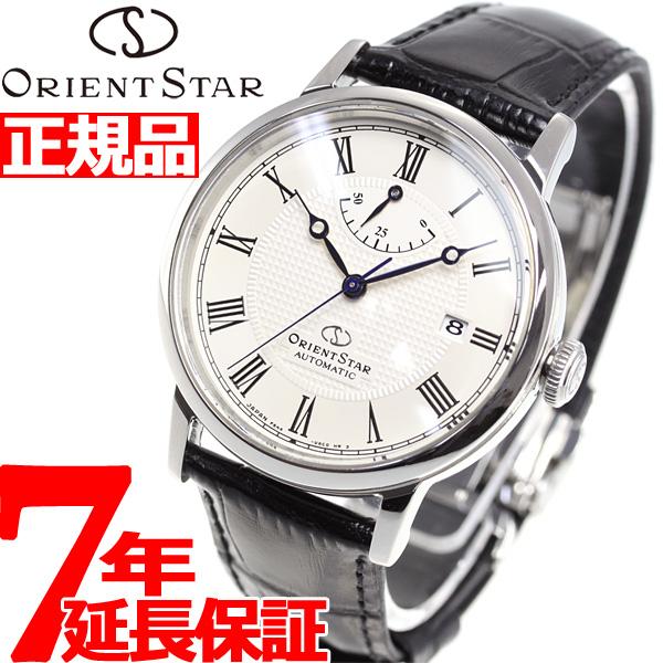 オリエントスター ORIENT STAR 腕時計 メンズ レディース 自動巻き 機械式 クラシック CLASSIC エレガントクラシック RK-AU0002S【2018 新作】