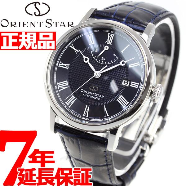 オリエントスター ORIENT STAR 腕時計 メンズ レディース 自動巻き 機械式 クラシック CLASSIC エレガントクラシック RK-AU0003L【2018 新作】
