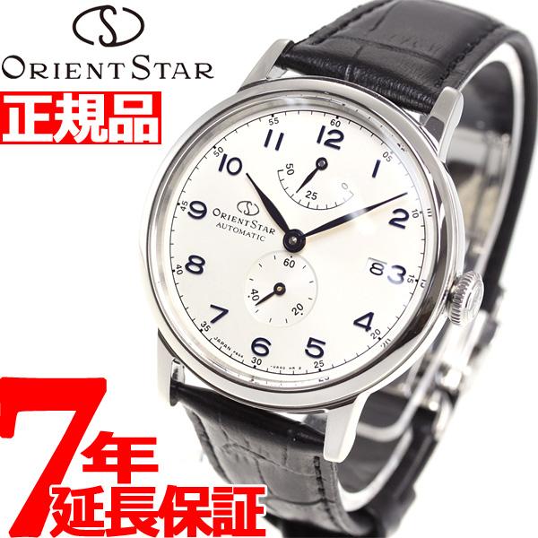 オリエントスター ORIENT STAR 腕時計 メンズ レディース 自動巻き 機械式 クラシック CLASSIC ヘリテージゴシック RK-AW0004S【2018 新作】