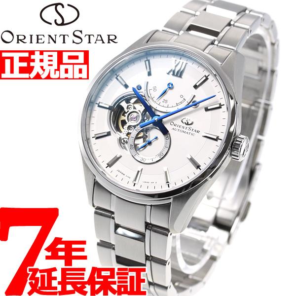 オリエントスター ORIENT STAR 腕時計 メンズ 自動巻き 機械式 コンテンポラリー CONTEMPORALY スリムスケルトン RK-HJ0001S【2018 新作】