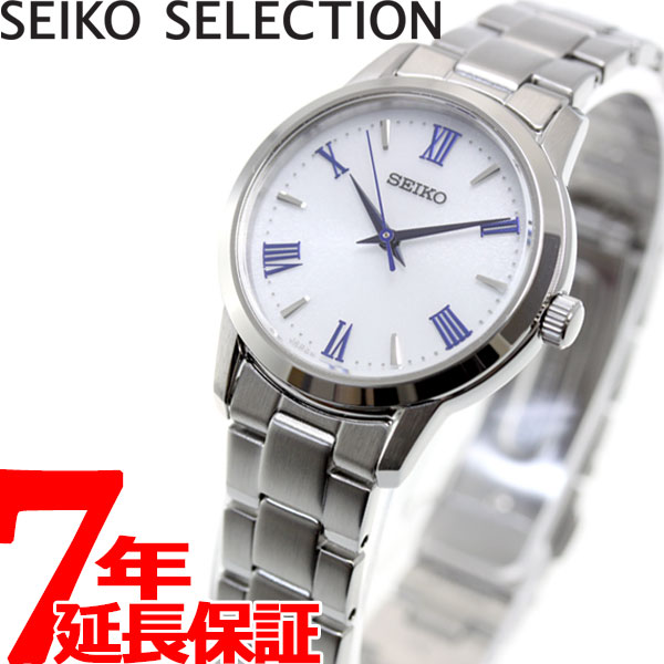セイコー セレクション SEIKO SELECTION ソーラー 腕時計 レディス ペアウォッチ STPX047【2018 新作】
