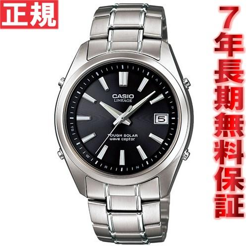 カシオ リニエージ CASIO LINEAGE ソーラー 電波時計 メンズ 腕時計 LIW-130TDJ-1AJF