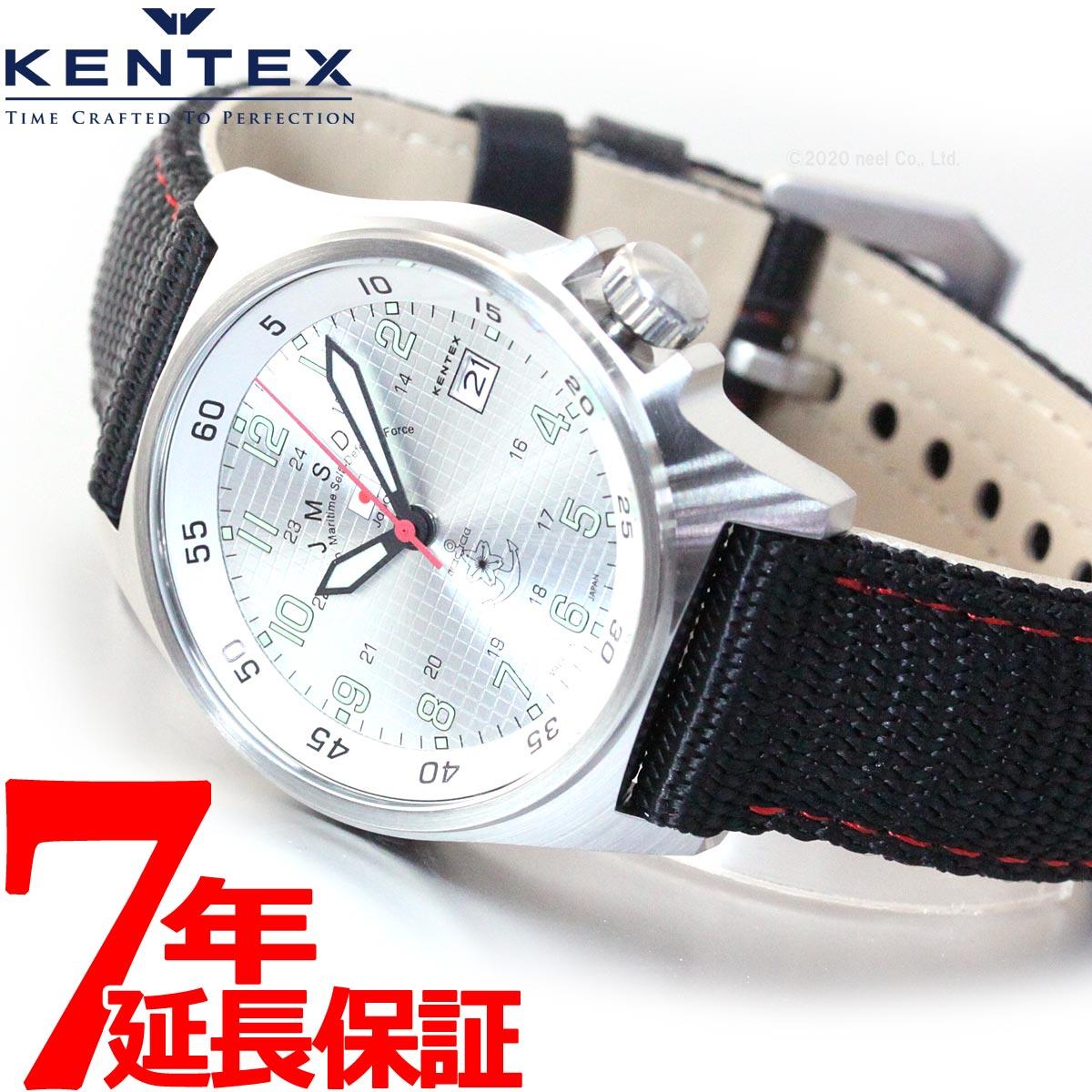 【SHOP OF THE YEAR 2018 受賞】KENTEX ケンテックス 腕時計 メンズ JSDF スタンダード 自衛隊モデル 海上自衛隊 ナイロンバンド S455M-03