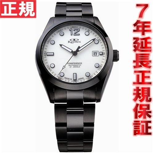KENTEX ケンテックス 腕時計 メンズ コンフィデンス10 CONFIDENCE10 オートマチック 自動巻き S559X-01