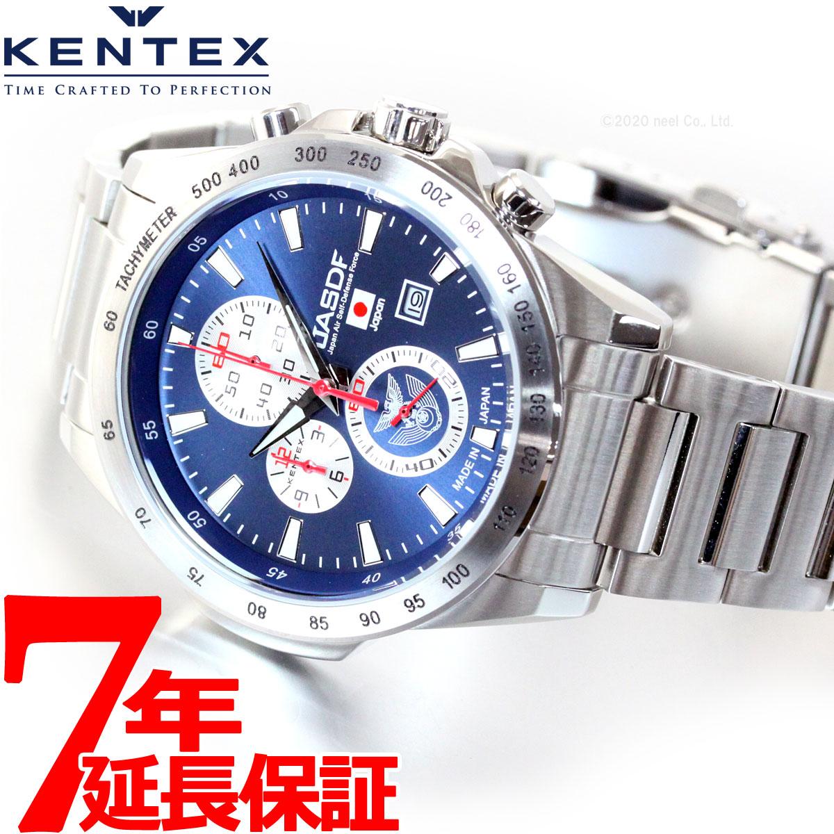 KENTEX ケンテックス 腕時計 メンズ JASDF PRO 自衛隊モデル 航空自衛隊 クロノグラフ S648M-01