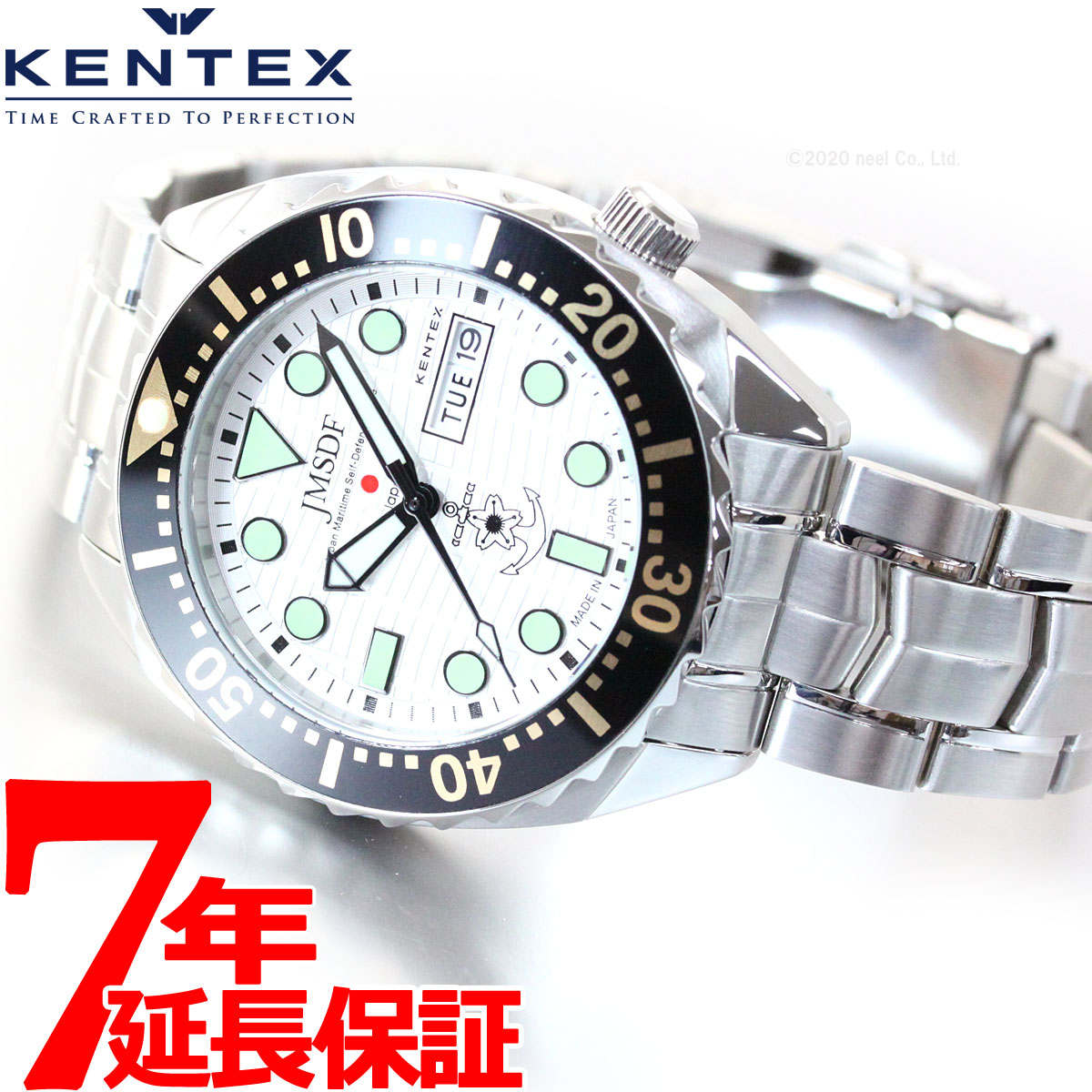 KENTEX ケンテックス 腕時計 メンズ JMSDF PRO 自衛隊モデル 海上自衛隊 ダイバーズウォッチ S649M-01