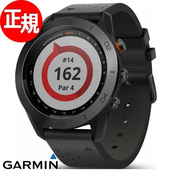 ガーミン GARMIN GPS内蔵 ゴルフナビ Approach S60 Premium スマートウォッチ ウェアラブル端末 腕時計 メンズ レディース アプローチ S60 プレミアム 010-01702-22【2018 新作】
