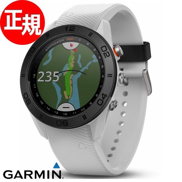 【お買い物マラソンは当店がお得♪本日20より!】ガーミン GARMIN GPS内蔵 ゴルフナビ Approach S60 White スマートウォッチ ウェアラブル端末 腕時計 メンズ レディース アプローチ S60 ホワイト 010-01702-24【2018 新作】