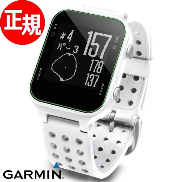 【お買い物マラソンは当店がお得♪本日20より!】ガーミン GARMIN GPS内蔵 腕時計型 ゴルフナビ Approach S20J White スマートウォッチ ウェアラブル端末 メンズ レディース アプローチ S20 ホワイト 010-03723-10【2018 新作】