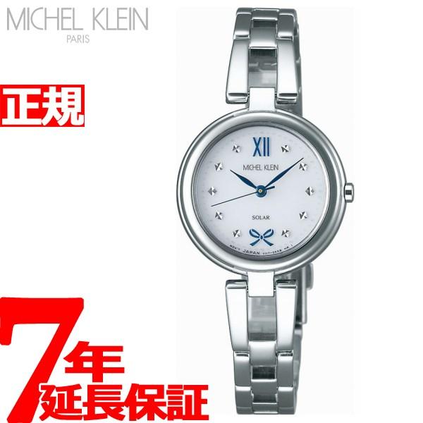 【SHOP OF THE YEAR 2018 受賞】ミッシェルクラン MICHEL KLEIN ソーラー 腕時計 レディース AVCD038【2018 新作】