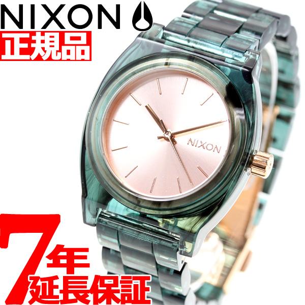 ニクソン NIXON ミディアム タイムテラー アセテート MEDIUM TIME TELLER ACETATE 腕時計 レディース AQUA NA12142930-00【2018 新作】
