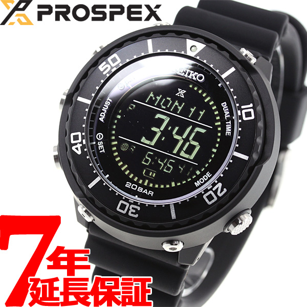 セイコー プロスペックス SEIKO PROSPEX フィールドマスター FIELDMASTER LOWERCASE プロデュース ソーラー 腕時計 メンズ SBEP001【2018 新作】