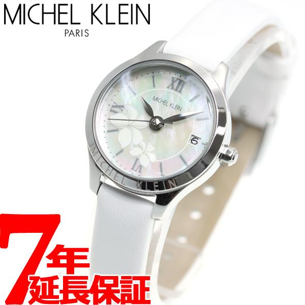 ミッシェルクラン MICHEL KLEIN 時計 レディース サマーリゾート 限定モデル 腕時計 AJCT704【2018 新作】