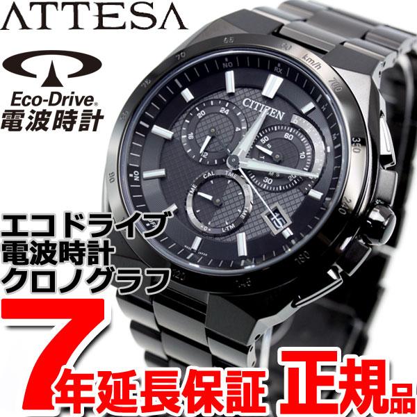 シチズン アテッサ CITIZEN ATTESA エコ・ドライブ Eco-Drive 電波腕時計 メンズ クロノグラフ AT3014-54E