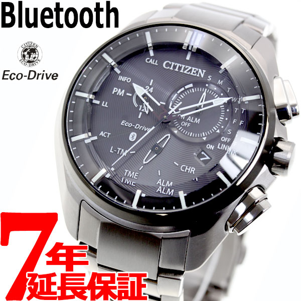 シチズン エコドライブ Bluetooth スマートウォッチ メンズ 腕時計 ブルートゥース クロノグラフ CITIZEN BZ1041-57E【2018 新作】