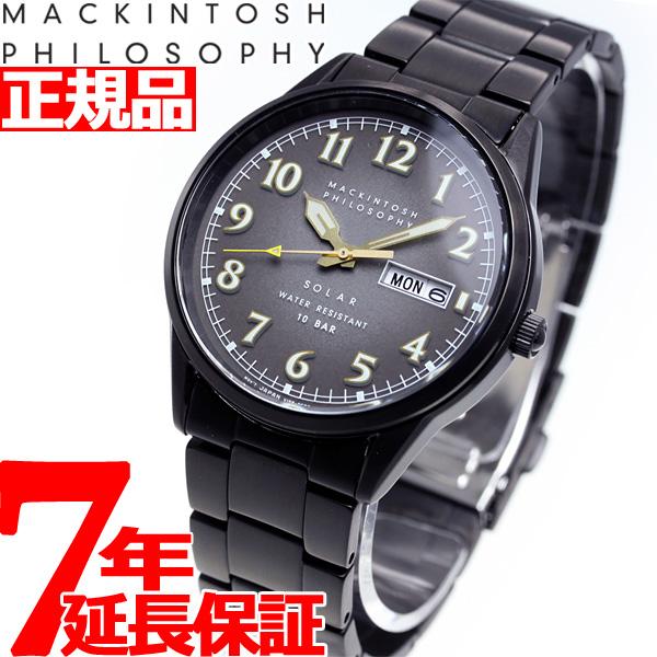 【お買い物マラソンは当店がお得♪本日20より!】マッキントッシュ フィロソフィー MACKINTOSH PHILOSOPHY ソーラー 限定モデル 腕時計 メンズ FBZD703【2018 新作】