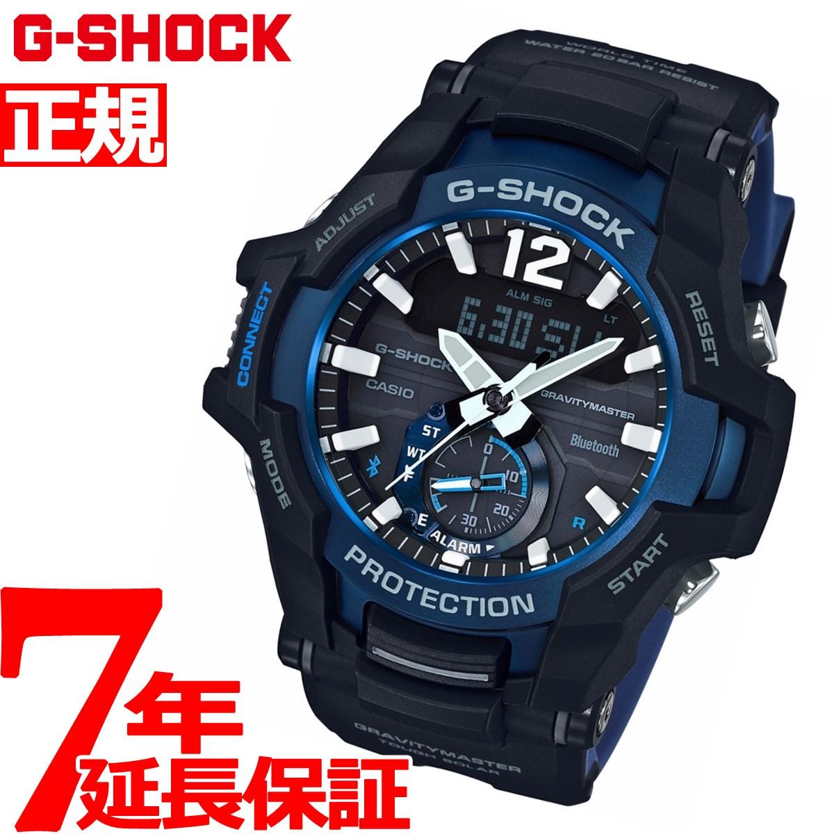 G-SHOCK カシオ Gショック グラビティマスター CASIO 腕時計 メンズ MASTER OF G GR-B100-1A2JF【2018 新作】
