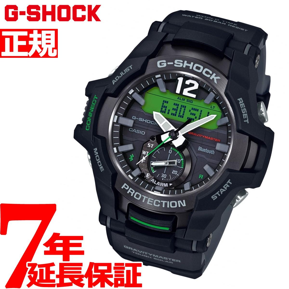 G-SHOCK カシオ Gショック グラビティマスター CASIO 腕時計 メンズ MASTER OF G GR-B100-1A3JF【2018 新作】
