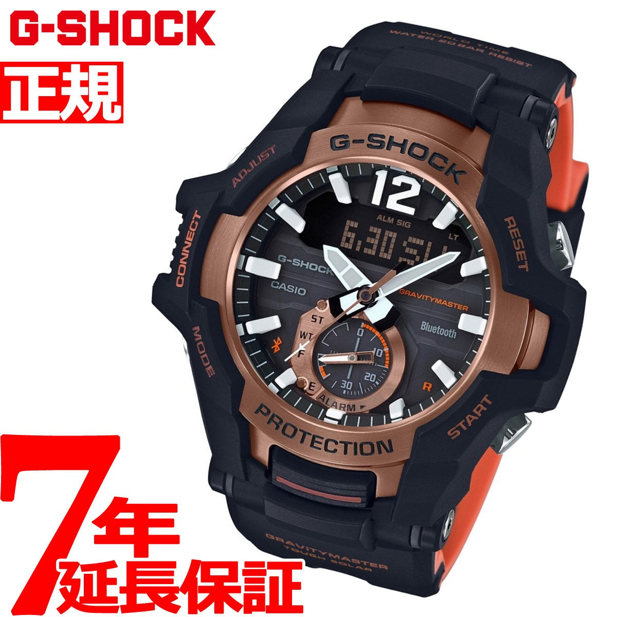 G-SHOCK カシオ Gショック グラビティマスター CASIO 腕時計 メンズ MASTER OF G GR-B100-1A4JF【2018 新作】